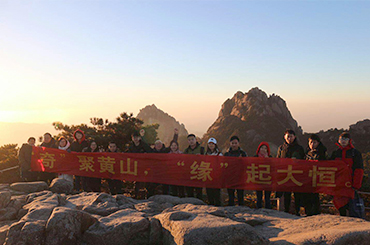 Mount Huang 3 days - company benefits