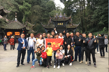 China ChengDu tourism - company benefits